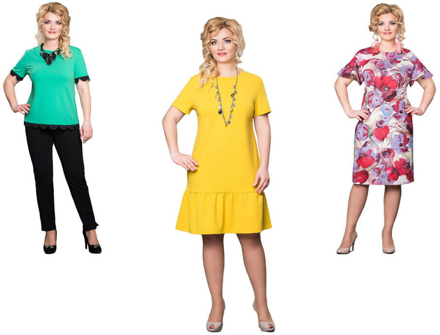 Бренды Одежды Для Полных Женщин