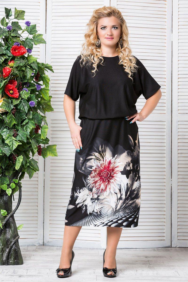 Красивая Одежда Больших Размеров Интернет Магазин