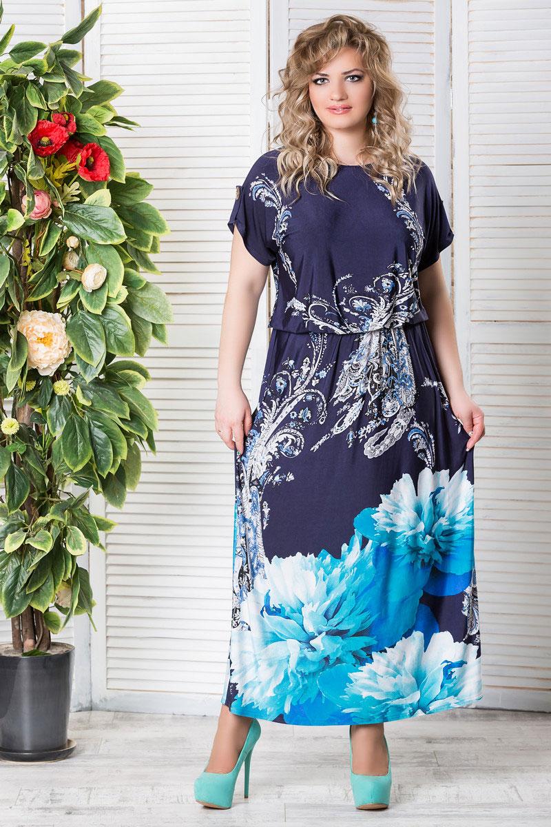 Купить платье большого размера в минске брестской фабрики
