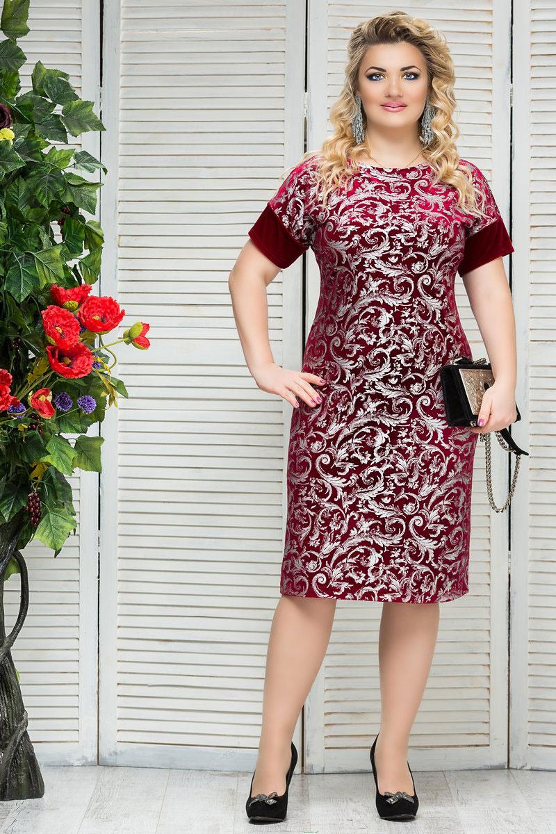 90bad5bdf20e Женская одежда больших размеров (для полных женщин) купить в Минске ...