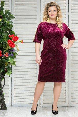 одежда для полных женщин Новый год 2018