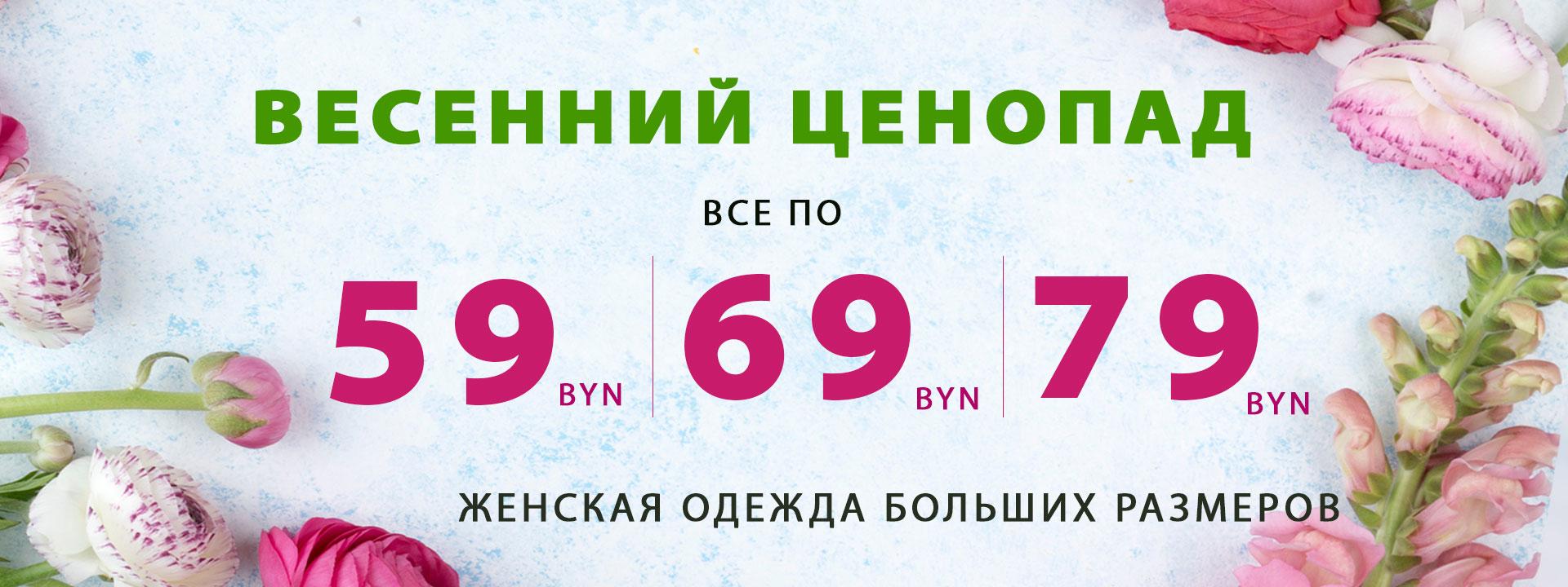 Весна-ВСЕ-ПО4