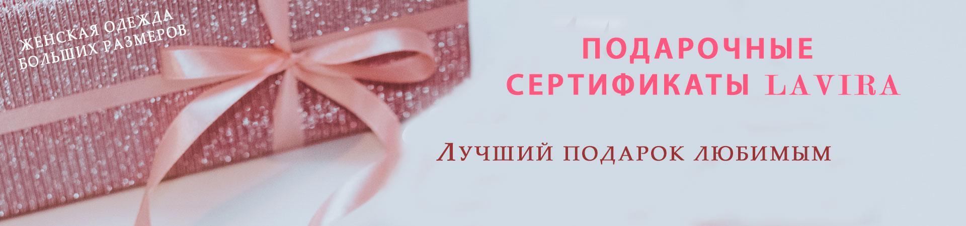 пп-новый
